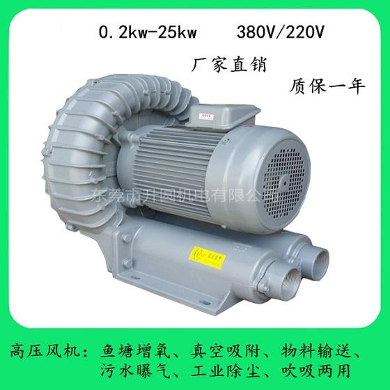 干燥机专用高压风机